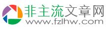 神马英语网—在线英语学习_免费英语学习-轻松阅读,快乐生活