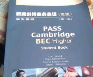 [2009年商务英语中级考试时间]2009年商务英语中级考试模拟冲刺试题(1)